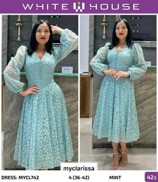 Вечерние платья 1012529