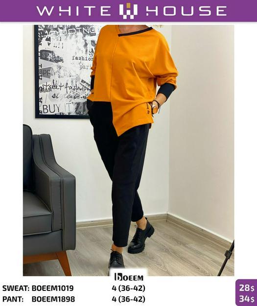 Женские брюки 1012475