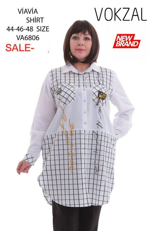 Блузки баталы 993881