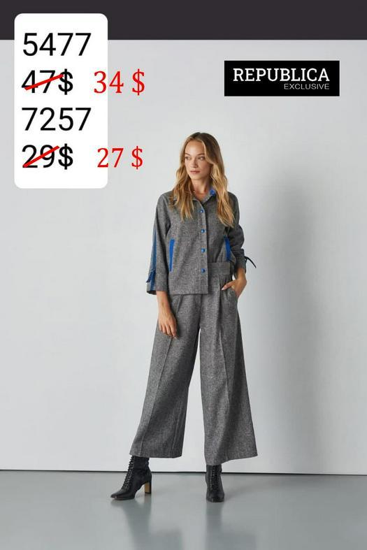 Женские брюки 1057232
