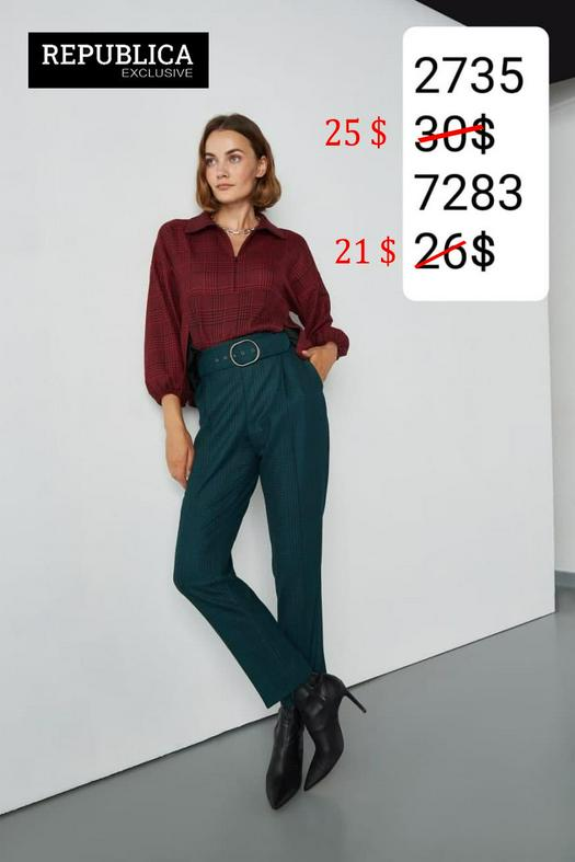 Женские брюки 1057244
