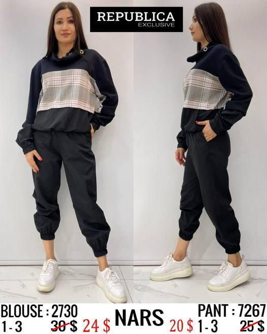 Женские брюки 1057209