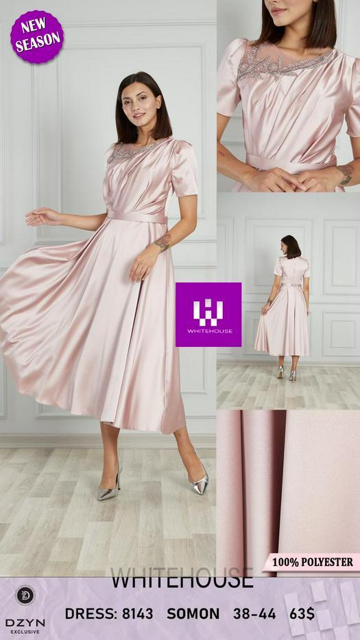 Вечерние платья 1012473