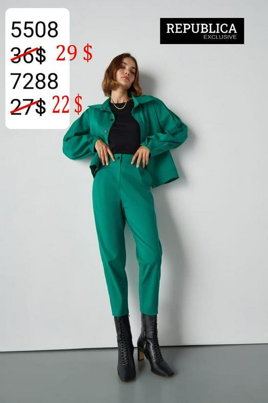 Женские брюки 1057237