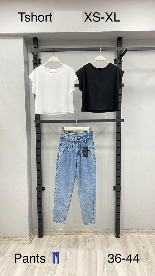 Женские джинсы 965368