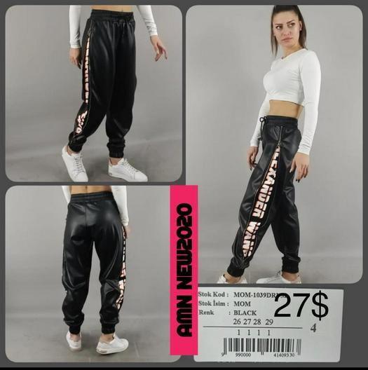 Распродажа джинсы брюки 1010412