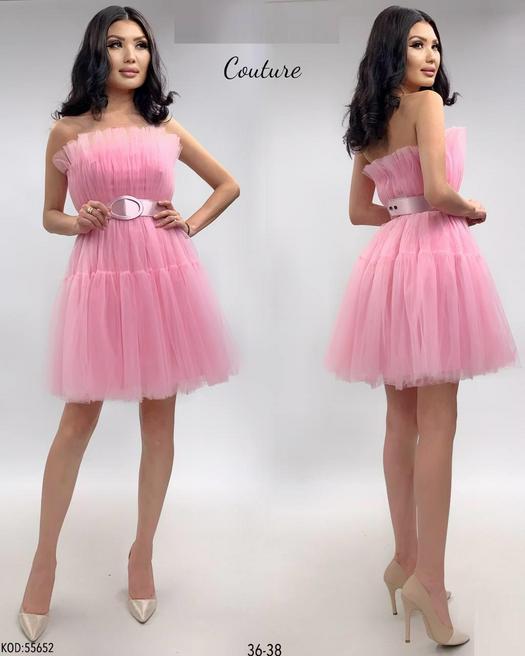 Вечерние платья 1056203