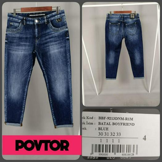 Большие размеры джинсы 840577