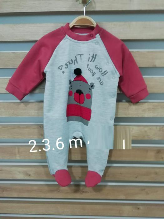 Новорожденным 820530