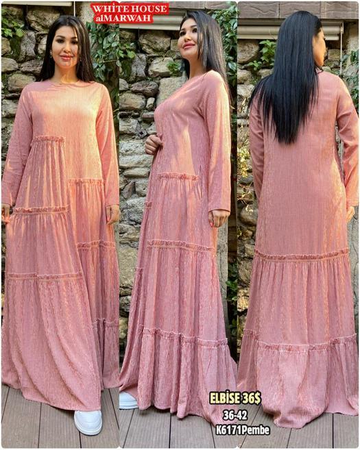 Мусульманская одежда повседневная 948282