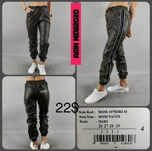 Распродажа джинсы брюки 1010399
