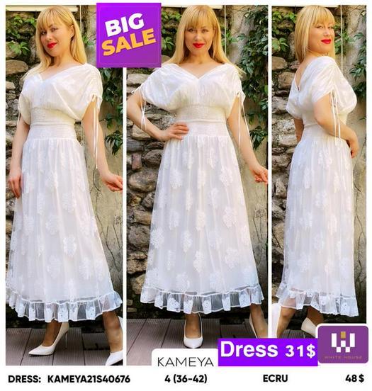 Платья 1012444
