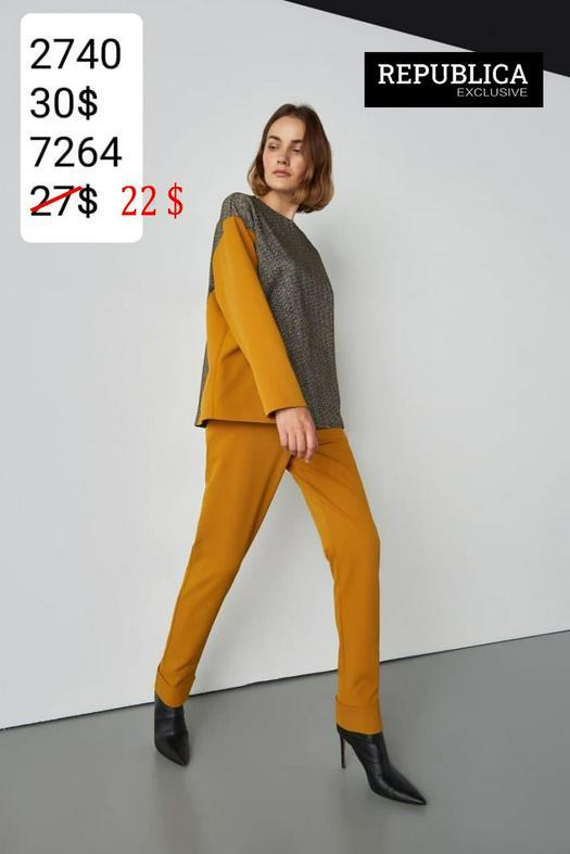Женские брюки 1057241