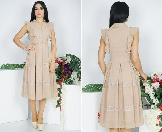 Распродажа платья 1006329