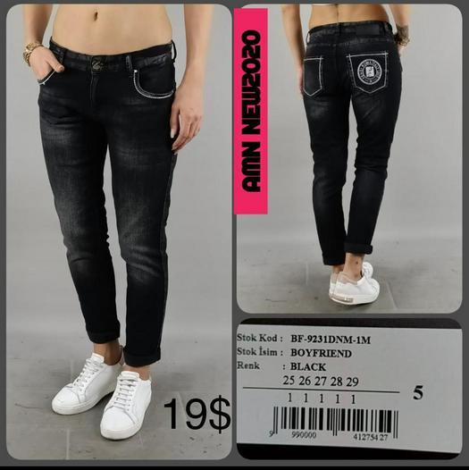 Распродажа джинсы брюки 1010408