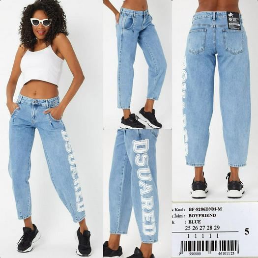 Джинсы брюки A.M.N. 959601
