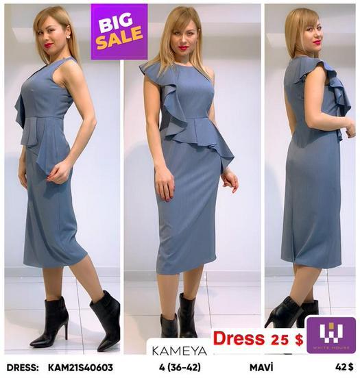 Распродажа платья 1010930