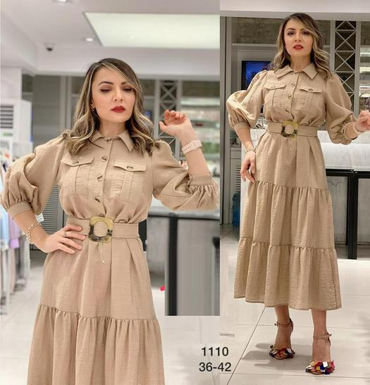 Распродажа платья 966118