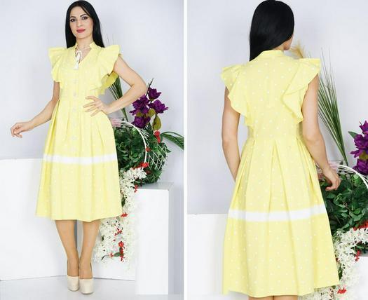 Распродажа платья 1006690