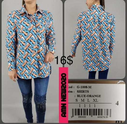 Распродажа блузки рубашки 1010388
