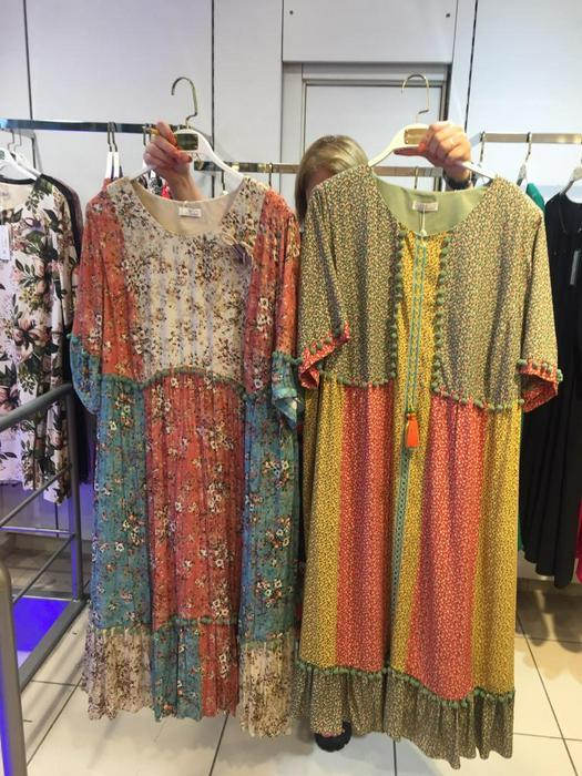 Большие размеры платья 1011121