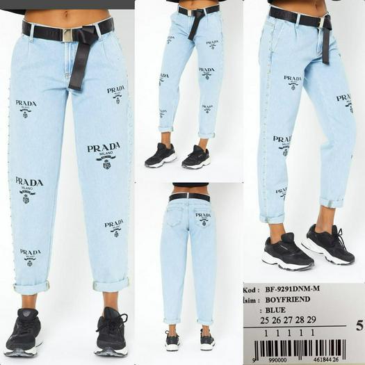 Джинсы брюки A.M.N. 964282