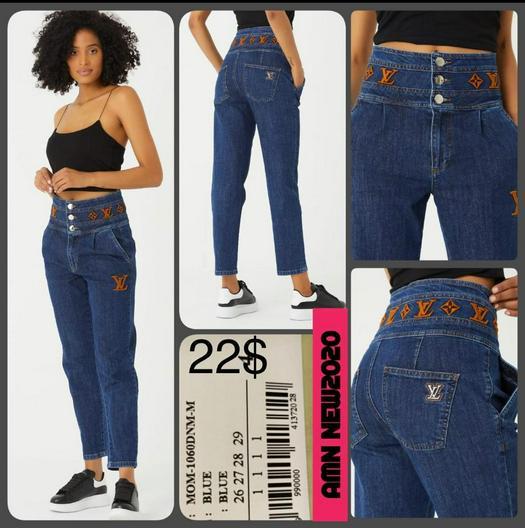 Распродажа джинсы брюки 1010407