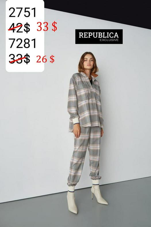 Женские брюки 1057221
