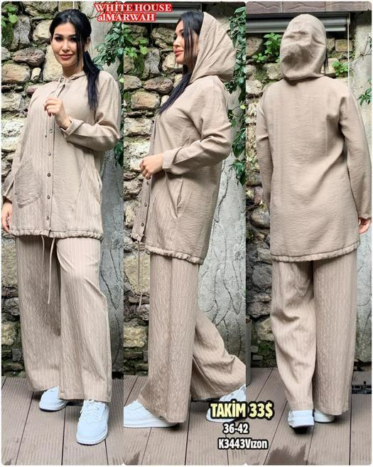 Мусульманская одежда повседневная 948263