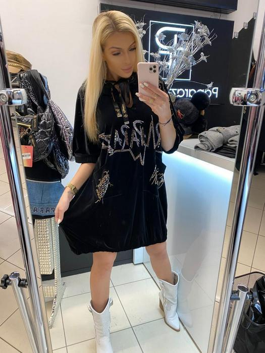 Распродажа платья 964735
