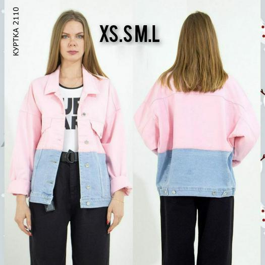 Женские куртки 964547
