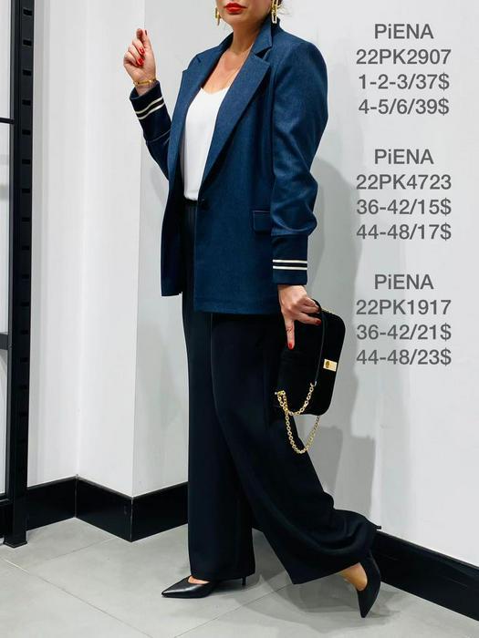 Большие размеры брюки 1010916