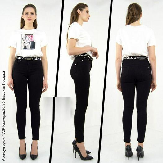 Женские джинсы 964571