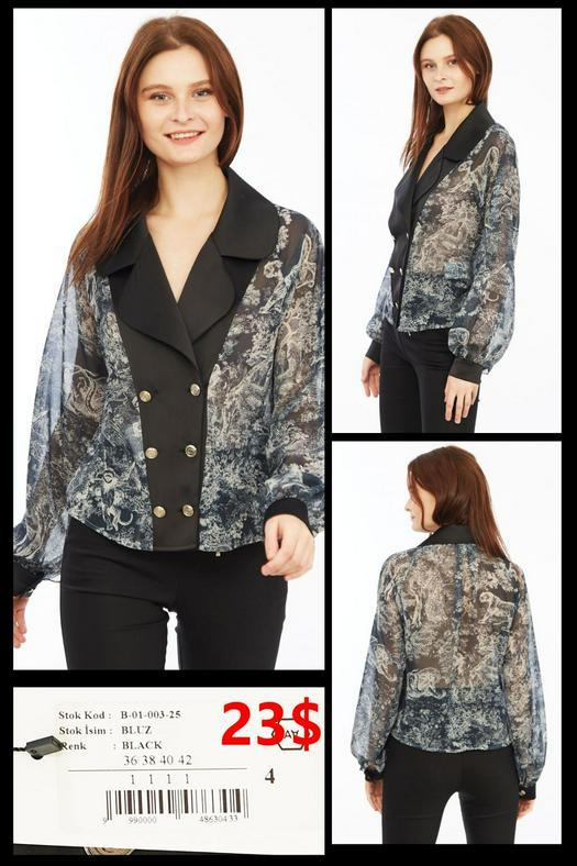 Распродажа A.M.N. 1055736