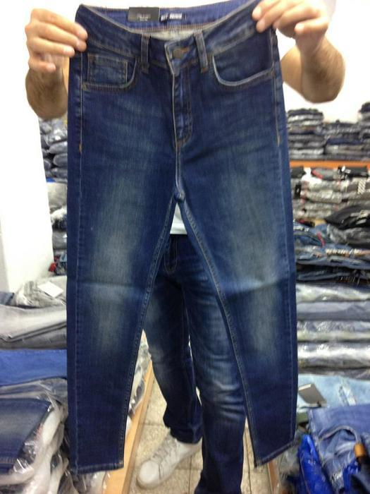 Распродажа джинсы брюки 867503