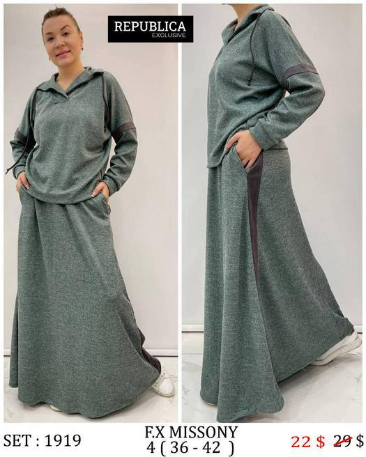 Женские костюмы 1056899