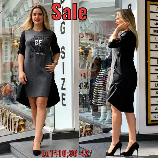 Распродажа платья 897470