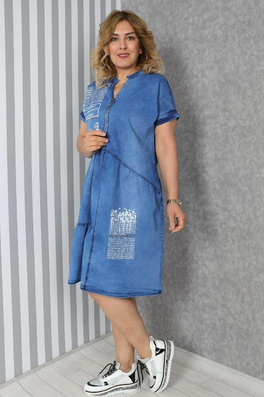 Большие размеры платья 965842