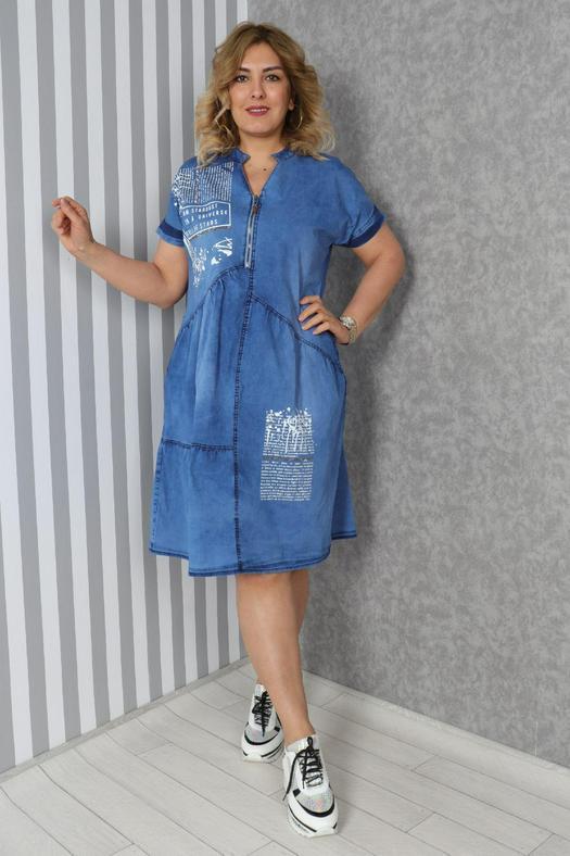 Большие размеры платья 965843