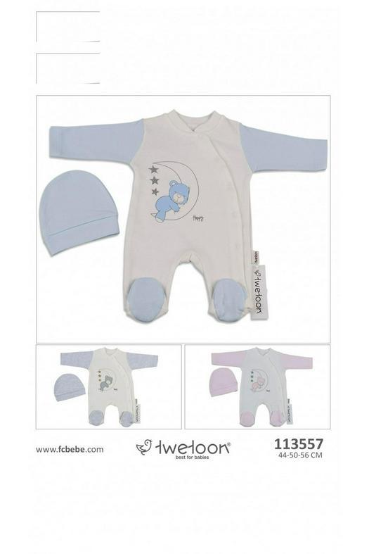 Новорожденным 868016